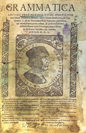 Portada de la Gramática española de Antonio de Nebrija