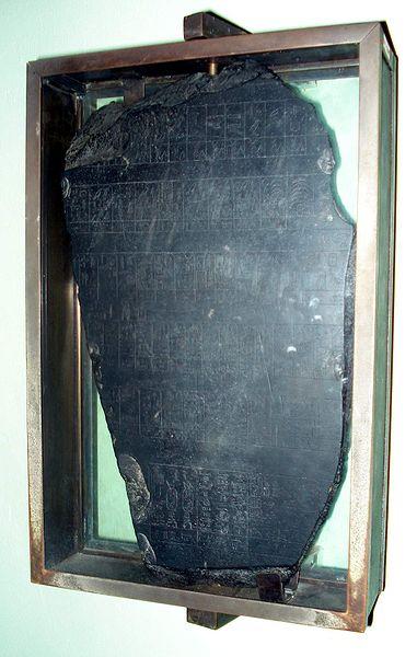 Estado actual de la Piedra de Palermo, fuente de conocimiento imprescindible