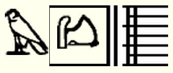 Representación en lenguaje jeroglífico del nombre de Horus del rey Aha