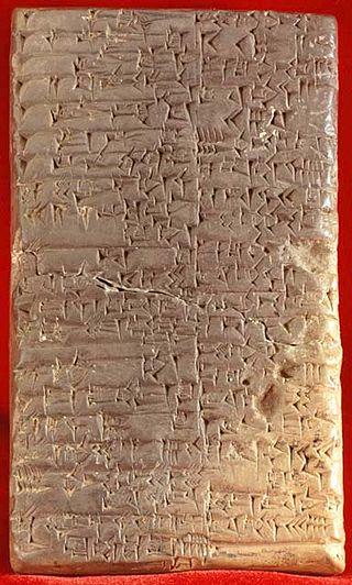 Tablilla con escritura cuneiforme de finales de finales del III milenio a.C., muestra de paleografía