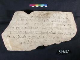 Imagen en la que se puede ver un fragmento del papiro donde está escrita la profecía de Neferti