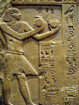 Relieve funerario tebano que muestra a Wahankh Intef II