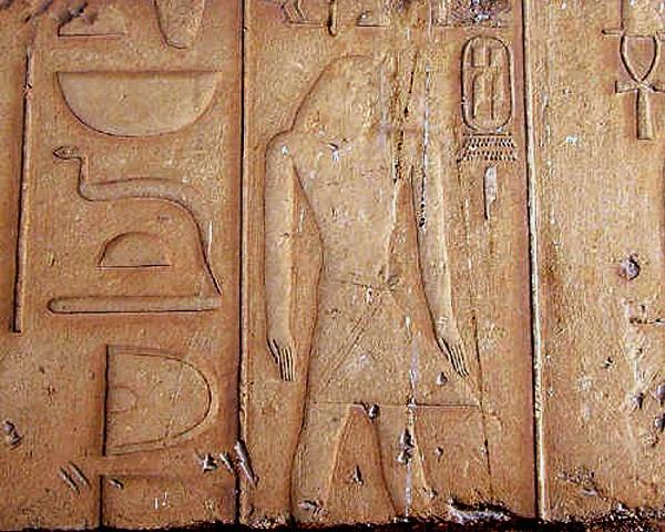 Relieves en los que se representa al rey Pepi II