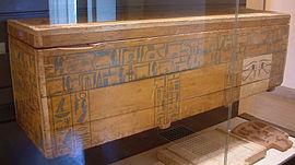 Sarcófago del canciller Najti, una de las primeras muestras de textos de los sarcófagos, a principios del Reino Medio