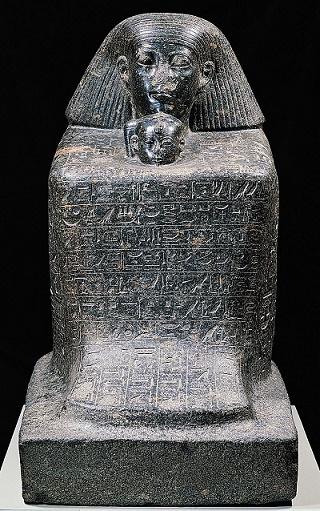Escultura con fuentes epigráficas dedicada a Nefrura, hija de Hatshepsut