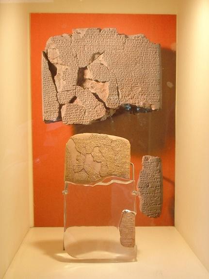 Versión hitita del tratado de la paz de Kadesh, que se encuentra actualmente en el Museo Arqueológico de Estambul