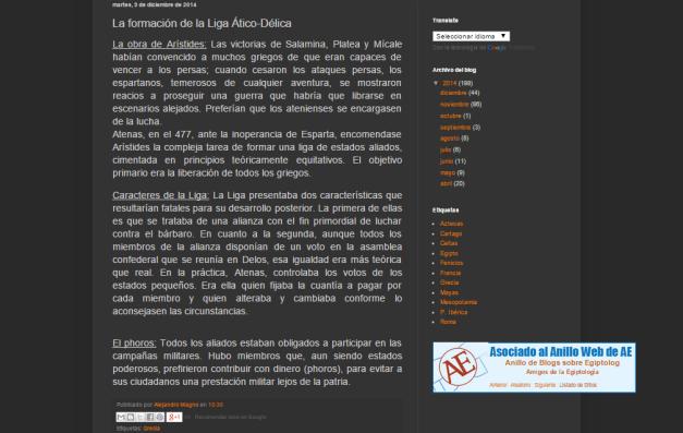 Captura de pantalla de uno de los artículos de este gran blog de Historia Antigua Universal