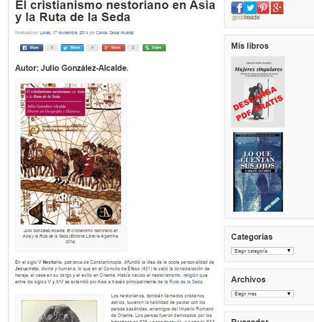 Captura de pantalla de uno de los artículos de literatura de este gran blog