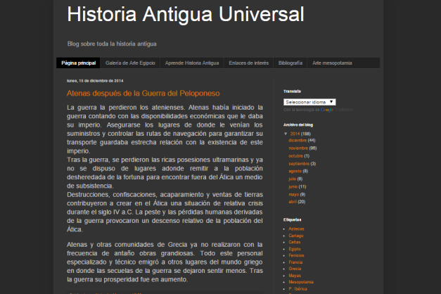 Captura de pantalla general de este blog de Historia Antigua Universal