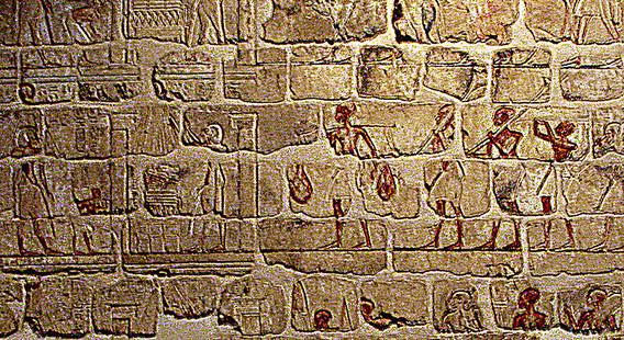 En esta imagen podemos ver como las representaciones quedan mucho peor en muros de talatat