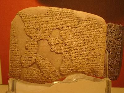 Tabla de arcilla conteniendo partes del Tratado de Qadesh, actualmente ubicada en el Museo Arqueológico de Estambul