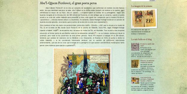 Captura de pantalla de uno de los artículos de este gran blog de Historia oriental