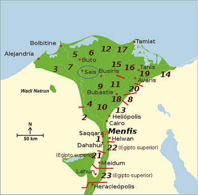 Mapa del Delta egipcio en el que se puede ubicar la ciudad de Sais