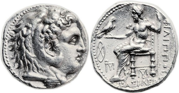 Monedas que muestran a Filipo III Arrideo de Macedonia
