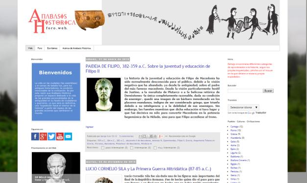 Captura de pantalla general de este gran blog de Historia Antigua