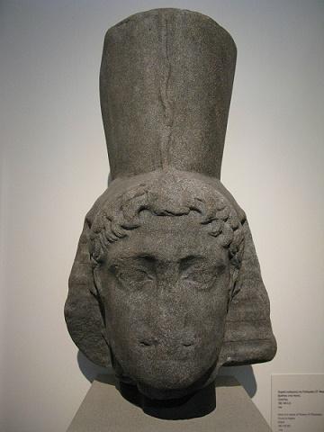 Estado actual de un busto en el que se representaba a Ptolomeo VI