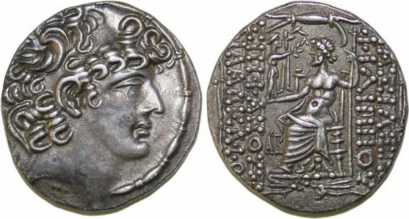 Moneda de Aulo Gabinio, gobernador romano de Siria y nuevo jefe de las finanzas en Egipto
