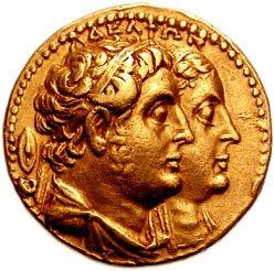 Moneda en la que se muestra a Ptolomeo II junto a Arsínoe II, su hermana y esposa