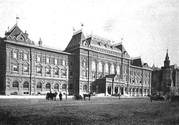 Palacio que acogió la primera Duma rusa