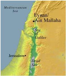 Ubicación de Mallaha
