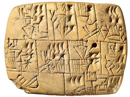 Tablilla con una de las escrituras cuneiformes más tempranas