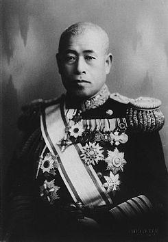 Fotografía del almirante japonés Isoroku Yamamoto