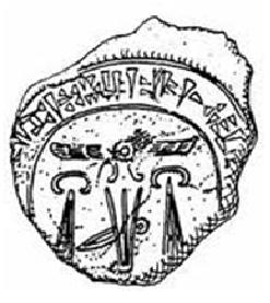 Sello de Hattusili III, rey de los hititas