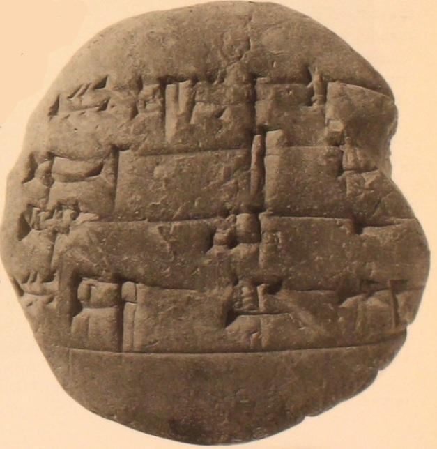Tablilla de aprendizaje de escritura cuneiforme de un alumno de escriba