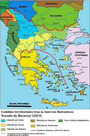 Cambios territoriales producidos como consecuencia de las Guerras Balcánicas
