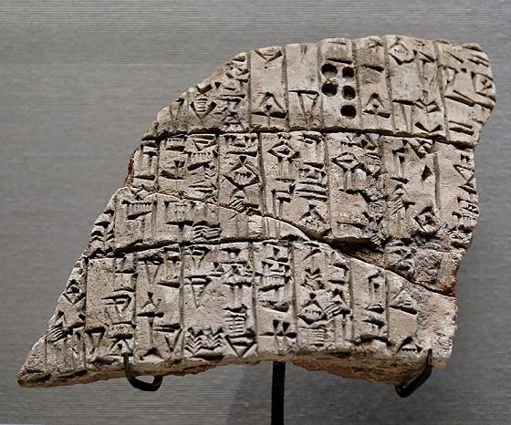 Inscripción hallada en Lagash en la que se habla del ensi Urukagina