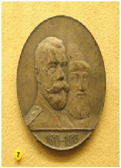 Medalla conmemorativa del tricentenario