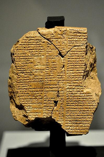Tabla V del poema épico de Gilgamesh