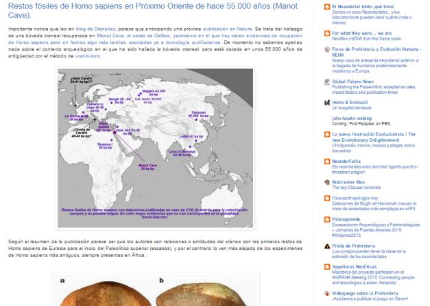 Captura de pantalla de uno de los artículos de este gran blog de Historia ágrafa
