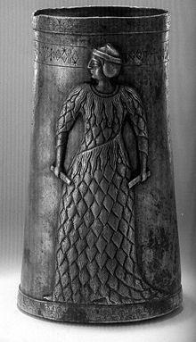 Copa de plata elamita de finales del III milenio aC