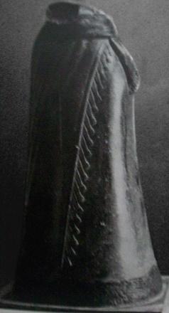 Estado de una estatua real dedicada al rey Manishtusu