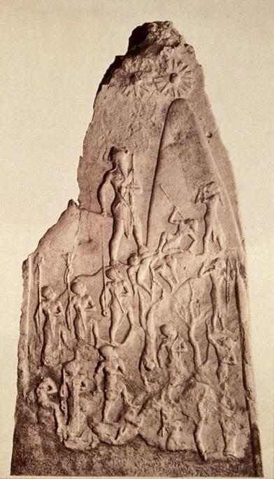 Estela de la victoria de Naram Sin, ejemplo perfecto de este tipo de monumentos