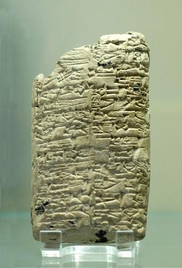 Tablilla de arcilla en el que se habla de las gestas militares de Rimush