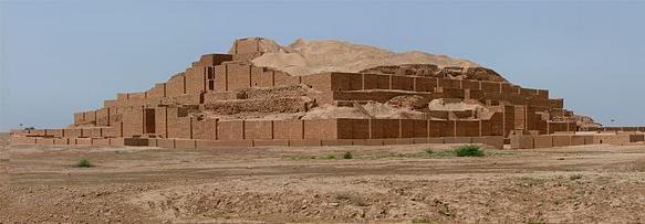 Yacimiento de Choga Zambil, lo que queda de un zigurat elamita