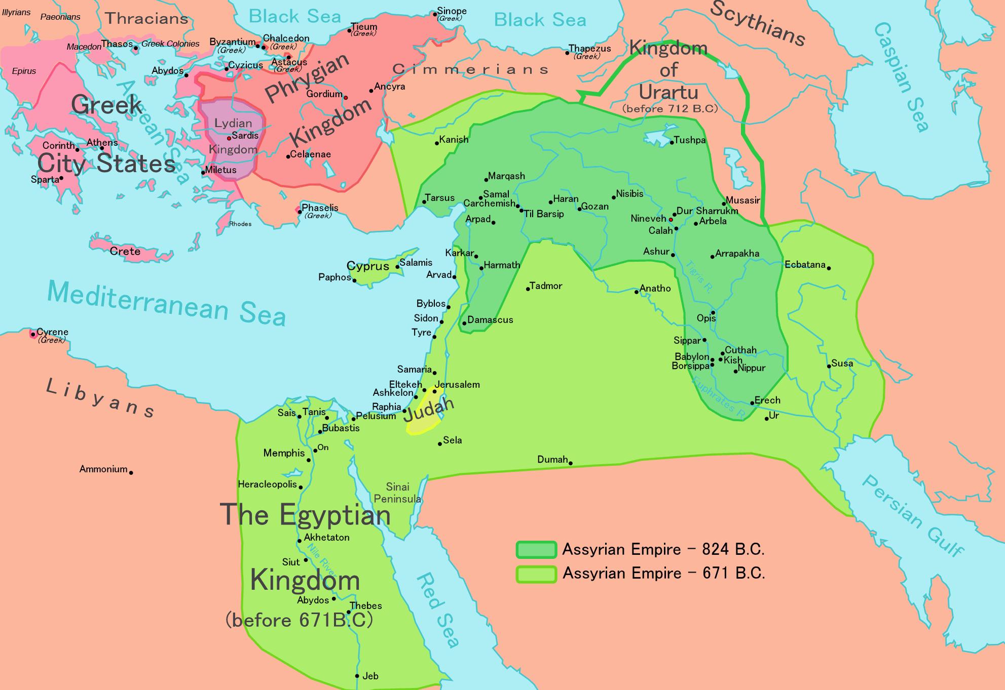 Situación internacional del Imperio Asirio en el primer milenio a.C.
