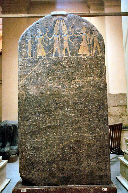 Estela de Merneptah, una de las fuentes para el estudio del Éxodo