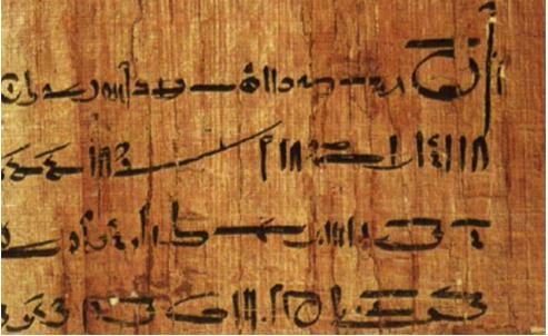 Detalle de un acuerdo matrimonial escrito en lengua demótica