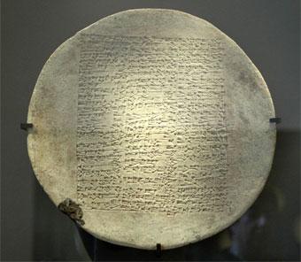 Disco inscrito atribuido a Yakhdun-Lim de Mari
