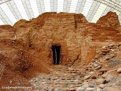 Parte de las ruinas arqueológicas de una de las entradas a la ciudad de Dan