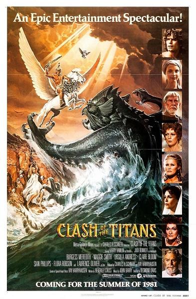 Cartel promocional de Furia de Titanes, la versión de 1981