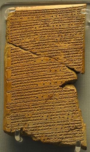 Copia neobabilónica de un texto de observación astronómica durante el reinado de Ammisaduqa