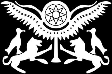 Dibujo que muestra el sello real del rey mitannio Shaushtatar