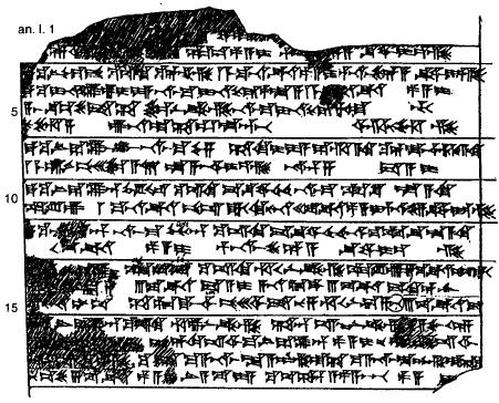 Dibujo que muestra la copia exacta de una tablilla de leyes comerciales del Reino Antiguo Hitita