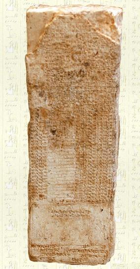 Inscripción en la que se recoge la lista real de Larsa