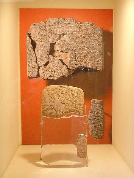 Estado actual del Tratado de Qadesh entre Ramsés II y Muwatalli II