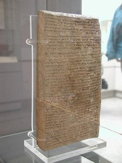 Carta en cuneiforme entre el rey mitannio Tushratta y el egipcio Amenhotep III